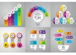彩色商务时尚信息图表