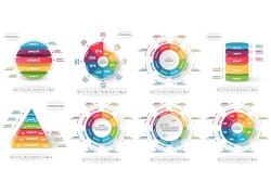 彩色圆环几何图形信息图表