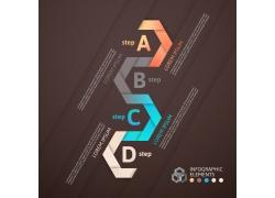 创意折纸信息图