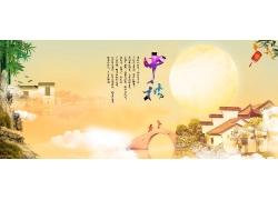 中秋节宣传模板