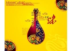 中国味中秋节宣传海报