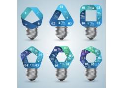 创意灯炮信息图表
