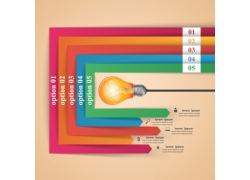 彩色方形箭头灯炮信息图表