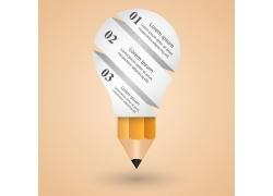 创意灯炮铅笔信息图表