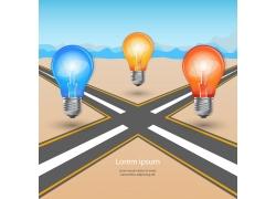 三个彩色灯炮高速路信息图表