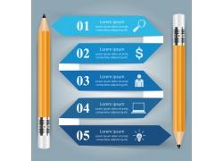 蓝色商务丝带铅笔图表