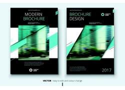 绿色光影城市建筑传单图片