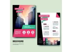 彩色城市折页传单图片