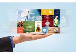 彩色屏幕商务人物图片