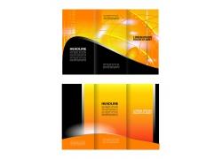 橙色科技曲线三折页图片