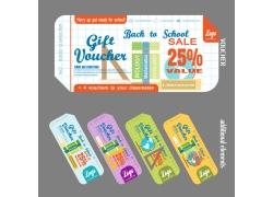 糖果色促销卡片设计