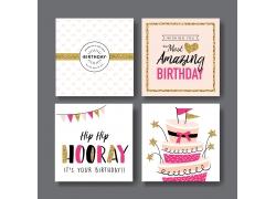 生日蛋糕画册