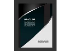 商务曲线传单设计图片