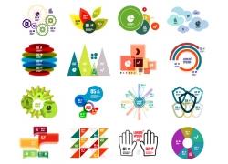 企业图标设计