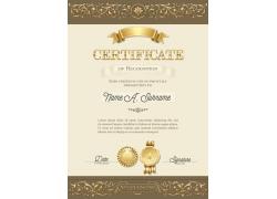 金色花纹徽章证书设计