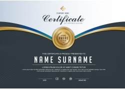 品质证书模板