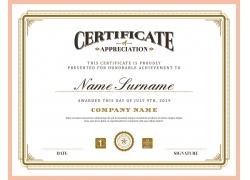 简约荣誉证书模板