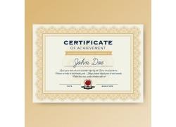 黄色荣誉证书模板