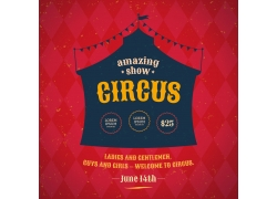马戏团狂欢节海报设计