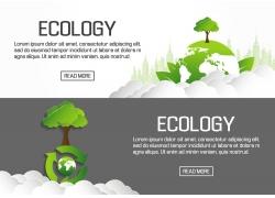 生态环保手册模版