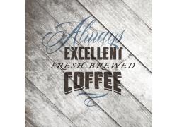 咖啡英文字体设计