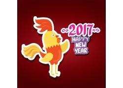 2017年新年快乐与卡通公鸡