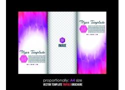 紫色梦幻折页设计图片
