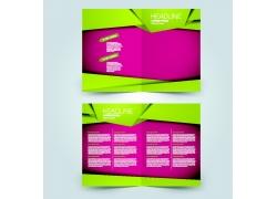 绿色折页三折页模板图片