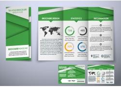 时尚绿色三折页设计图片