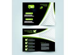 绿色曲线商务三折页图片