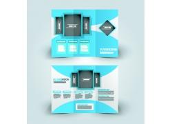 蓝色商务图形三折页图片