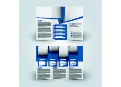 蓝色商务三折页模板图片