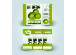 绿色商务三折页模板图片