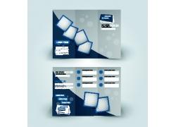 深蓝色方形三折页图片