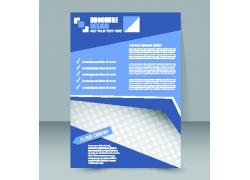 蓝色商务传单图片图片