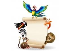 矢量动物背景设计图片
