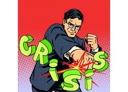 出拳的商务男士漫画