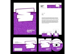 紫色时尚VI模板