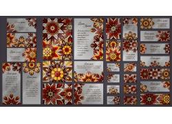 红色花卉图案VI设计