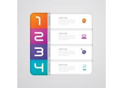 彩色数字信息图表