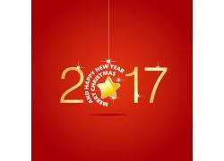 2017英文星星艺术字