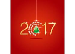 2017圣诞节艺术字