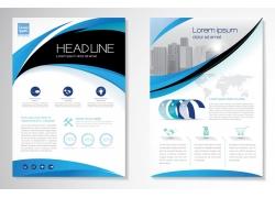蓝色曲线商务折页图片