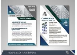 企业介绍DM背景设计
