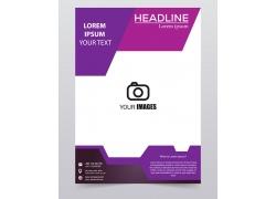 紫色创意背景设计