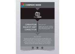 灰色宣传单背景设计