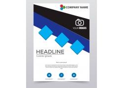 科技宣传单背景设计