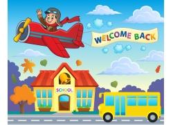 欢迎回学校漫画