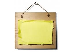 绿色纸条挂牌