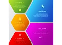 彩色几何信息图表